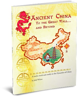 Ancient China: To the Great Wall... and Beyond