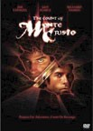 The Count of Monte Cristo DVD (2002)