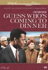 Guess Who's Coming to Dinner DVD (1967)